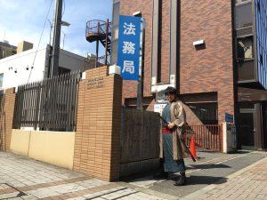 株式会社DO THE SAMURAIを設立しました!